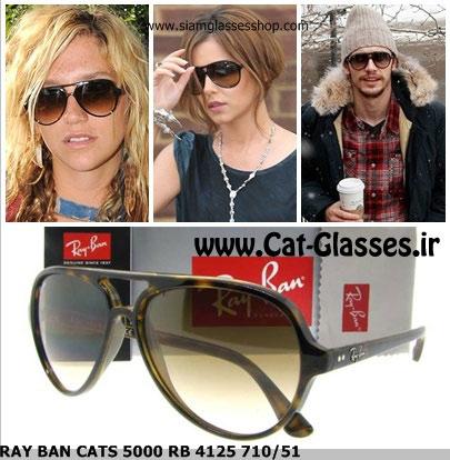 خرید عینک RAY BAN CAT